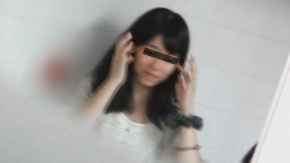 美しい日本の未来 No.102
