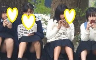 (FHD)4人組のKちゃん!!大変です!!パンツが見えてますよ特別編16
