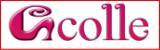Gcolle(ジーコレ)