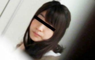 幻 Vol.028