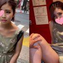 【交渉痴漢】渋谷の胸チラ女子にお金お渡してぶっかけしたその後