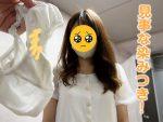 【パンツ買取交渉】女子アナ級美人なのに剛毛透けまくり!!【純白パンティ逆さ撮り&M字開脚】